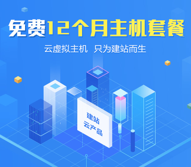 阿里云 国内第一 免费服务器